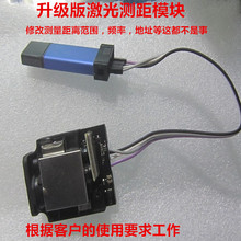 Industrial module of laser ranging sensor High precision +- 1mm serial port USB-TTL STC single chip microcomputer стоимость