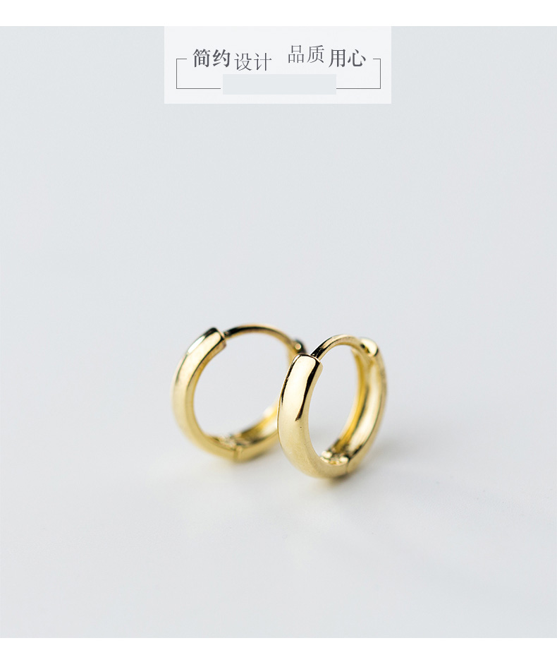 XIHA 100% Real 925 Sterling Silver Earrings for Women Simple Gold Color Round Small Hoop Earring Huggies Minimalist Jewelry (1)