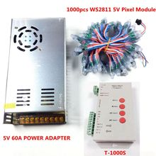 1000pcs WS2811 led Pixel Modules DC 5V 12mm IP68 RGB diffused addressable + T1000S Controller +5V 60A Power adapter