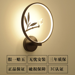 Nowa chińska kinkiet lampka nocna do sypialni kreatywny salon kinkiet korytarz korytarz prosty nowoczesny chiński lampy