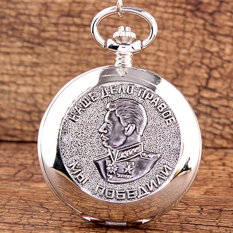 Vintage Silver Stalin Of Russia's Leader Quartz Pocket Watch With Chain Necklace Pendant Fob Clock For Men Women Gift