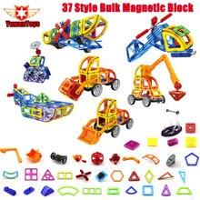 37 Model Classic Plastic Models Bulk Magnetic Designer Brick Blocks Toys Kid Enlighten Toys 3D DIY Learning Educational Toys