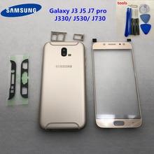 สำหรับ Samsung Galaxy J3 J5 Pro J7 2017 J330F J530F อลูมิเนียมกลับฝาครอบกรณีฝาหลังแบตเตอรี่ J730F + กระจกด้านหน้า + เครื่องมือ