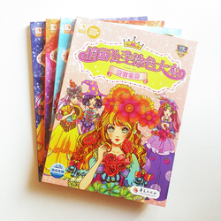 Conjunto de 4 libros para colorear Pretty Princess (112 páginas/libro) para niños/niñas/adultos, libros para colorear y libros de actividades de gran tamaño