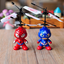 Mini RC Helicopters Electronic Toys Spider Man IR Sensor Toy Flying Robot Hatter Mini Remote Control Aircraft For Kids Toys Gift