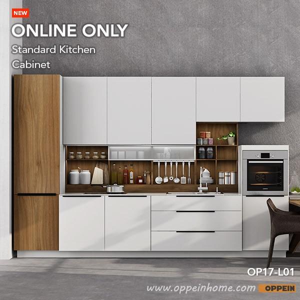 Cucine 360 cm best cucina moderna effetto vetro arredook - Armadi da cucina ...