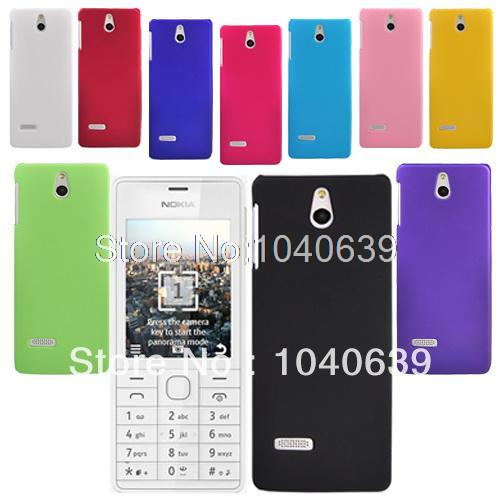 promo code 7e028 ae34e US $5.52 |Matte Skin Slim Hard Back Case Cover For Nokia 515 on  Aliexpress.com | Alibaba Group