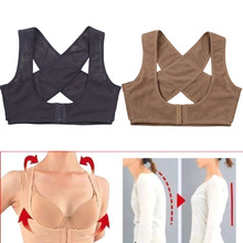 Women Chest Posture Corrector Support Belt Corset Body Shaper  Shoulder Brace for Health Care Drop Shipping free shipping women unisex kid breast back chest support belt corrector shoulder brace tape posture orthotics health care