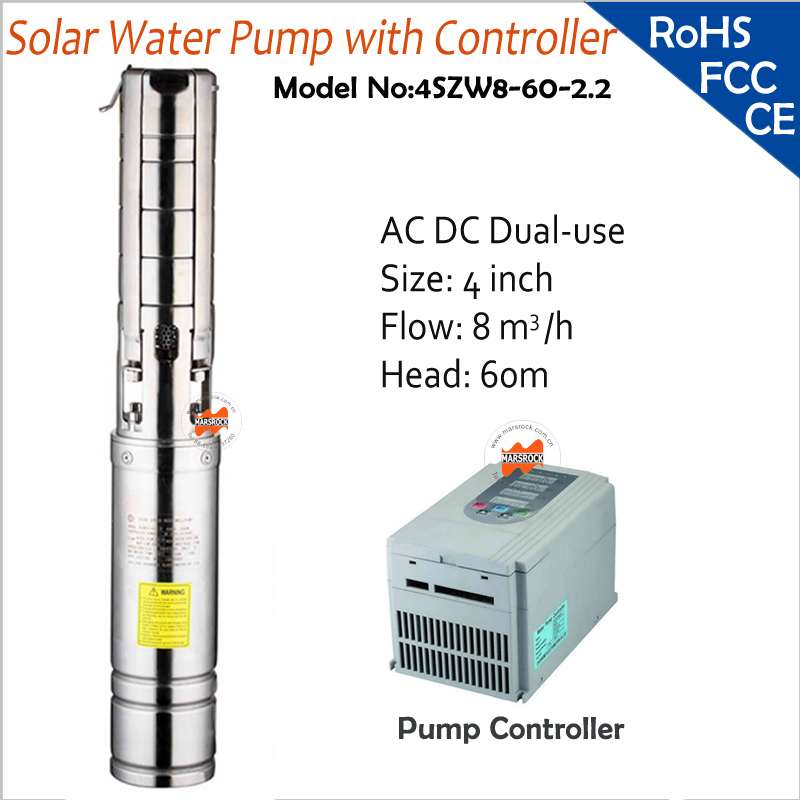 4inch 2200W  AC DC Dual-USE Brushless high-speed solar water pump with high efficiency pump inverter, flow 8T/H, head 60M 4inch 4000w dc and ac dual use 45m head 4t h flow brushless high speed solar water pump with pump inverter for deep well