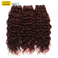 I Envy Brazilian Water Wave Bundle Deals Pre Colored Burgundy Human Hair Weave Red Bundles Can Be Restyle Nonremy Hair Wholesale