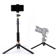 Q166B Travel Tabletop Mini Tripod Stand with Selfie Stick for DLSR Smartphone Action Sports Camera Phone цена и фото