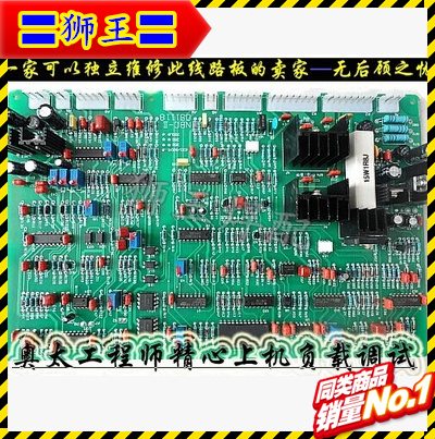 Motherboard NBC 500350 Control Panel Circuit Board IGBT Two Inverter DC Welding Machine Main Control Board new mig 250 build in wire feeder compact type igbt welding machine control plate pcb circuit board best selling