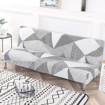 Funda plegable Universal para sofá cama sin brazos funda plegable para asiento fundas modernas para estiramiento Protector de sofá barato funda elástica futón