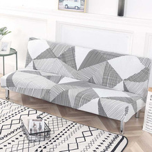 Uniwersalny krotnie Armless Sofa narzuta na łóżko składane siedzenia narzuty nowoczesny rozciąganie tanie ochraniacz na kanapę elastyczne Futon pokrywa