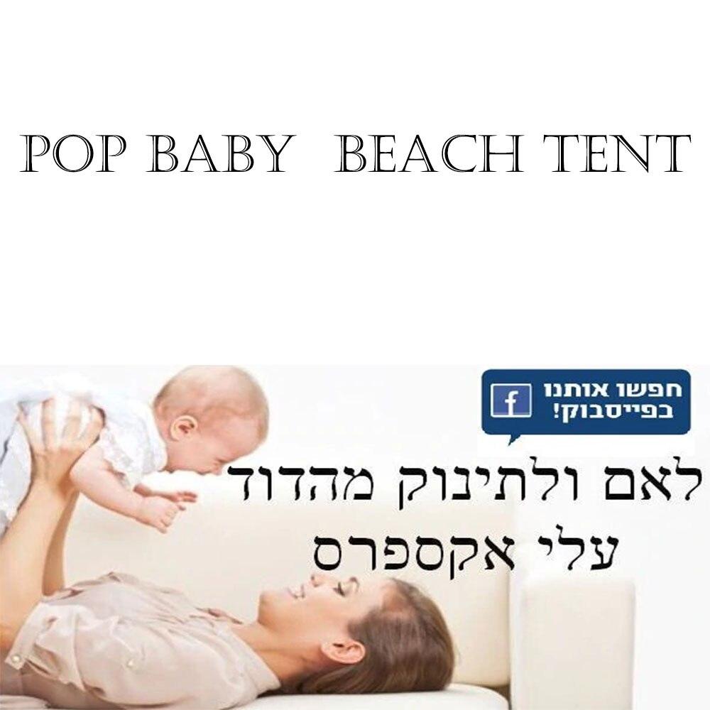 Tente de plage bébé Pop Up Portable ombre piscine Protection UV abri solaire pour bébé