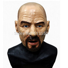Realistic Halloween Cosplay Costume Fancy Dress Deluxe Latex Breaking latex Old Man Mask