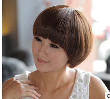 Phenomenal Mushroom Wig Online Shopping The World Largest Mushroom Wig Retail Hairstyle Inspiration Daily Dogsangcom