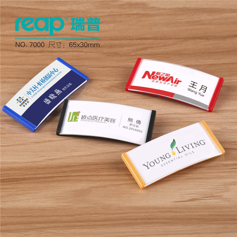 10pcs/1 Lot Reap7000 ABS 70*30mm magnetic name tag badge holder magnet badges Card ID Holders work employee card
