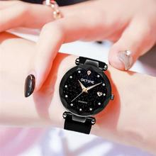 New Fashion Women Watches Star Sky Dial Clock Luxury Womens Bracelet Quartz Wrist