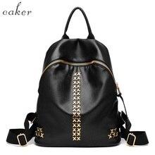 Caker 2017 Для женщин модная мягкая PU искусственная кожа рюкзак леди черный, красный синий Школьные сумки женские Высокое качество заклепки отдыха и путешествий сумка на плечо