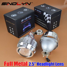 SINOLYN Upgrade Metal 2.5 Pro HID Bi xenon Projector Headlight Lens H4 H7 Use H1 Bulb Car Styling Headlamp Lenses Retrofit DIY