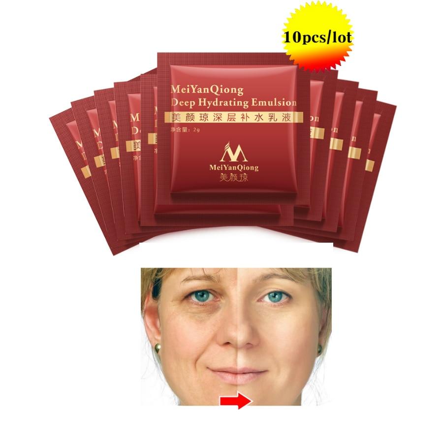 MeiYanQiong глубоко увлажняющий эмульсия увлажненитель с гиалуроновой кислотой Крем для лица Уход за кожей отбеливание против морщин Лифт Укрепляющий красота