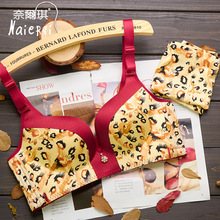 3 Colors Women Patchwork Leopard Seamless Push Up Adjustable Wire Free Bra Set Comfortable Underwear Intimates Lingerie 0124
