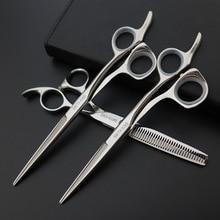 Tijeras de estilo profesional para peluquería, tijeras de corte de 5,5 pulgadas y 6 pulgadas, tijeras de adelgazamiento de 6 pulgadas, tijeras de peluquería para salón