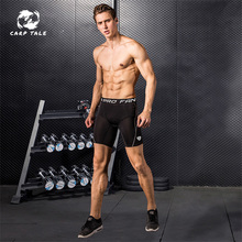 Men's Skinny Training Sports Fitness Jogging Shorts Moisture Perspiration and Quick-drying Basketball Compression Shorts naturehike factory store breathable perspiration antibacterial function men sports quick drying underwear boxer shorts