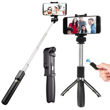 цена selfie stick with tripod Bluetooth Plastic Alloy self stick selfiestick phone smartphone selfie-stick for iphone samsung huawei онлайн в 2017 году