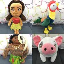 4 st 20cm Moana Princess Maui Heihei Chief Fyllda Plush Doll Toys
