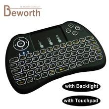С подсветкой Беспроводной мини-клавиатура H9 VS Rii i8 2.4 ГГц Air Мышь тачпадом для Android ТВ коробка x92 ноутбука PS3 iPad Подсветка геймпад
