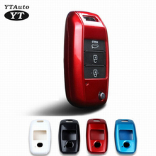 Car Key Cover For KIA Sorento 2015 Cover Case Shell Protection Accessories For Folding Key YT-80417-1