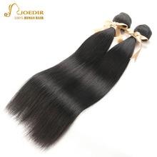 Joedir Brazilian Straight Hair Weave Bundles 100% Human Hair Bundles 2 PCS Hair Extensions Can Buy 3/4 Bundles 8a Hair Bundles