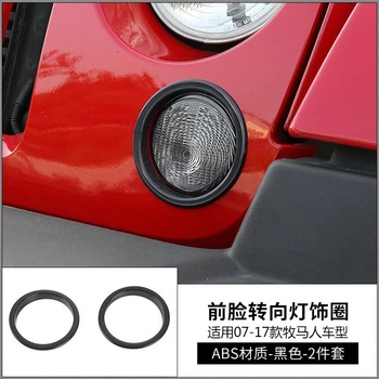 2 قطع ABS كروم السيارة الأمامي بدوره إشارة ضوء غطاء الزخارف ل جيب رانجلر 2007-2017 سيارة التصميم اكسسوارات