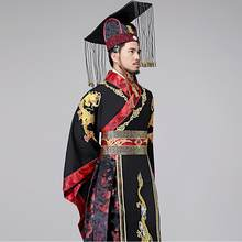 757fc9784 Traditional ancient Chinese Hanfu men TV Play Male Emperor Costume Dragon  embroidery gown vestido the Qin Dynasty Imperial dress