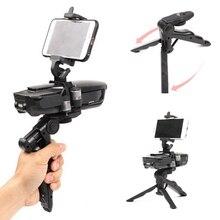 Mavic แบบใช้มือถือ Gimbal ถาด Stabilizers สำหรับ DJI Mavic Air MINI ขาตั้งกล้องสกรู 1/4 Drone อุปกรณ์เสริม Mount Stand Holder
