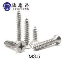 Luhuichang 50 шт 304 винты из нержавеющей стали m35 Плоская