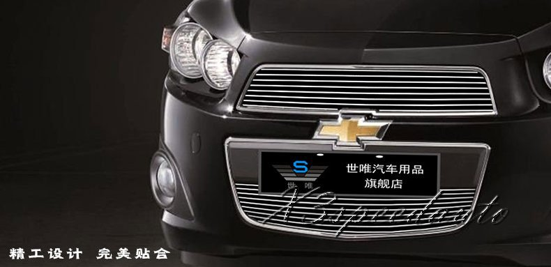 For Chevrolet Aveo 2011 2012 2013 Grill Grille Front Racing Cover High Quality New Aluminum Alloy