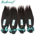 Rosa Hair Products Kinky Straight Virgin Hair  4 Bundles 100% Unprocessed Brazilian Virgin Straight HairGrade 7A Hair Products