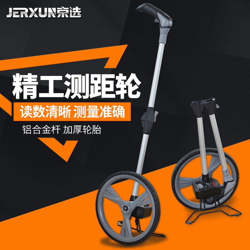 JERXUN Taiwan Imports Hand Push Type Distance Measuring wheels High Precision Mechanics Electronics Measuring Instrument