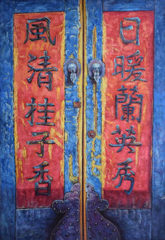 HandPainted High Quality Still Life Oil Painting on Canvas China Rural Gate Canvas Painting Wall art Picture for Home Decoration
