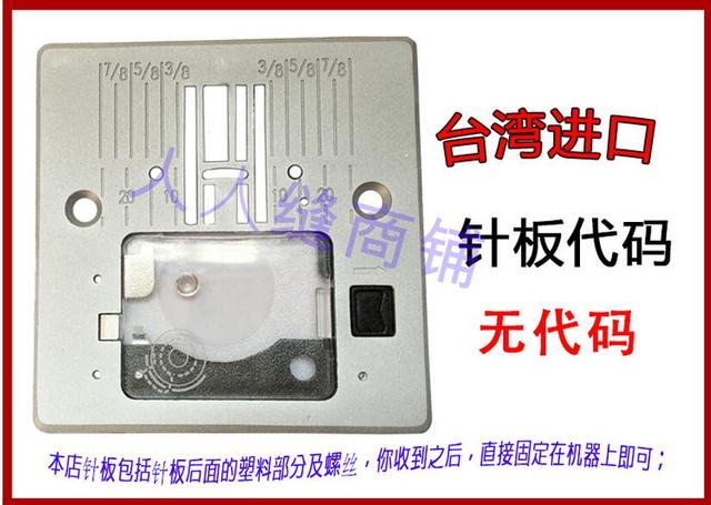 Imported SINGER 40 40 household electric multi function sewing Impressive Singer Sewing Machine Needle