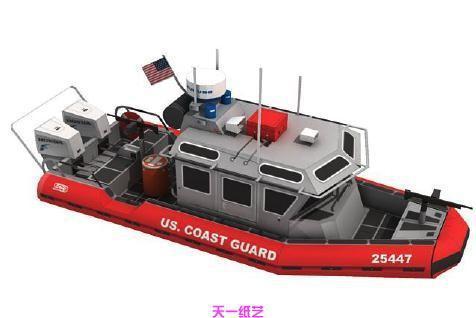 Coast Guard Boat Military Ships DIY Origami Paper Art 3D Paper Model Handmade Toy
