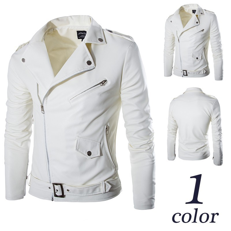 Online Get Cheap Mens White Leather Jacket -Aliexpress.com ...