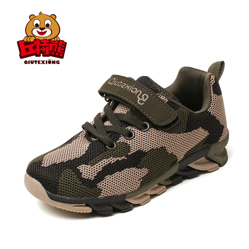 2018 Brand Kids Shoes New Arrival Mid-Cut Children Boys Sport Shoes Outdoor Shoes Casual Sneaker for Boys Size 26-38 2 colors