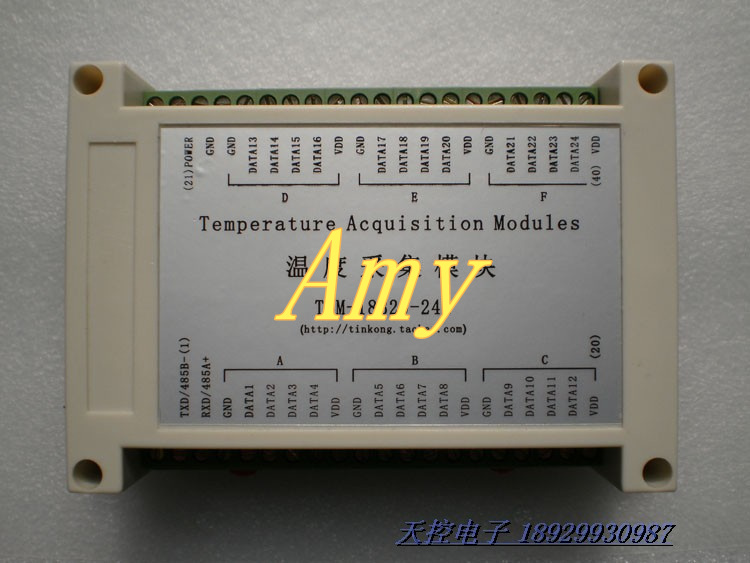 TAM-18B20-24L multi-channel temperature acquisition module 232/485 interface MODBUS protocol can be connected to PLC