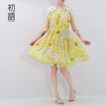Toyouth 2017 Summer Pleated Women Casual O neck Short Sleeve Floral Printed Chiffon Knee Length Dress