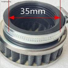 free shipping Round head motorcycle air filter waterproof Modified mushroom large flow for Inside diameter 35mm