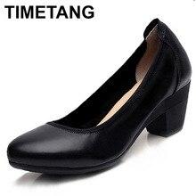 TIMETANG süper yumuşak ve esnek pompaları ayakkabı kadın OL pompaları bahar orta topuklu resmi rahat ayakkabılar boyutu 34 43 C330